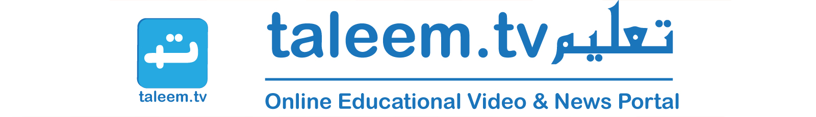 Taleem Online Free Urdu Education Portal